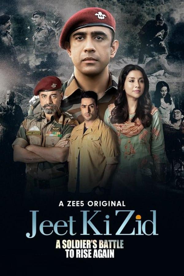 Jeet Ki Zid