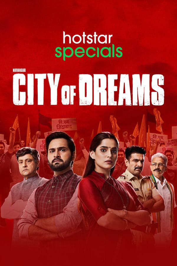 Mayanagari - City of Dreams